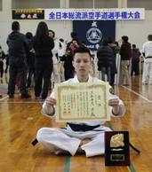 2015年3月8日 第25回全日本総流派空手道選手権大会の画像