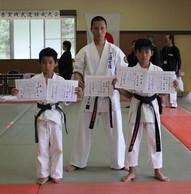 2018年7月29日 平成30年大分県実践武道錬成大会~礼の儀~の画像