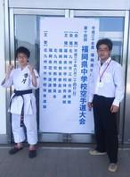 第14回福岡県中学校空手道大会 結果 (2018.6.24)の画像