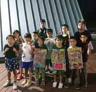 第4回天道会館夏合宿 (2018.8.11~12)の画像