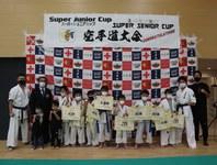 スーパージュニアカップ2021空手道大会 (2021.9.12)の画像